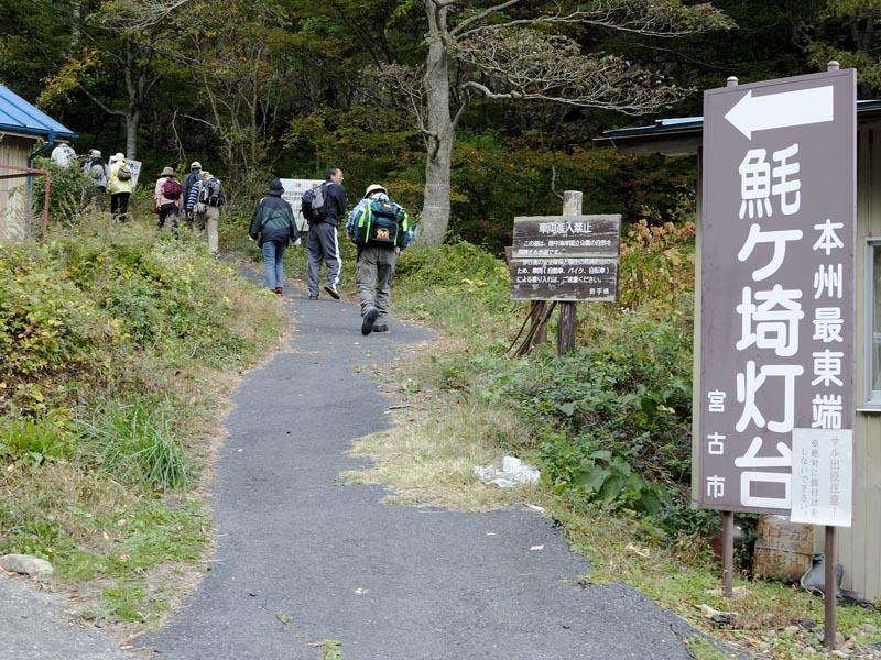 本州最東端・とどヶ崎灯台探訪