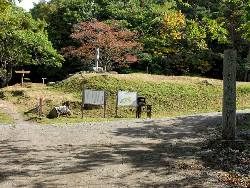 橋野高炉跡の画像 p1_31