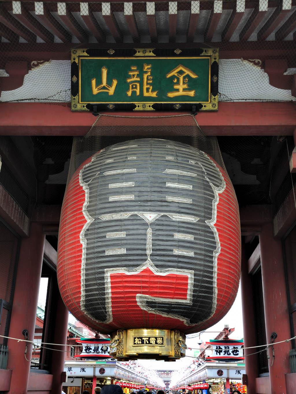 184 Best Makiažo Tendencijos Ir Grožio Patarimai Images On: NO.184 浅草寺・雷門